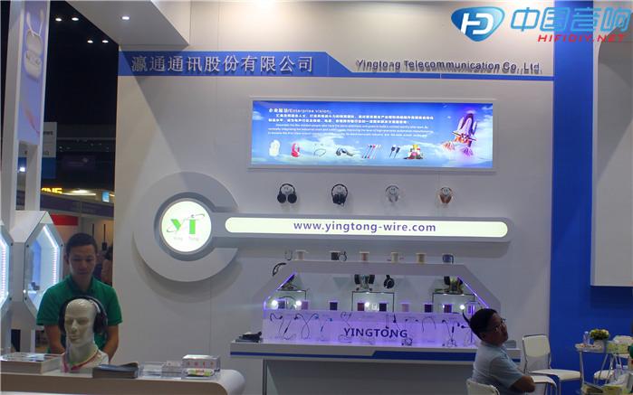 瀛通通讯新款数码耳机亮相2019环球资源消费电子展